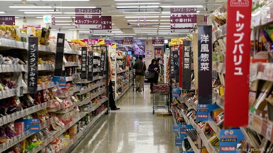 """Nhật Bản TĂNG thuế tiêu dùng  khiến cộng đồng người Việt ở Nhật """"ĐẮNG LÒNG""""!"""