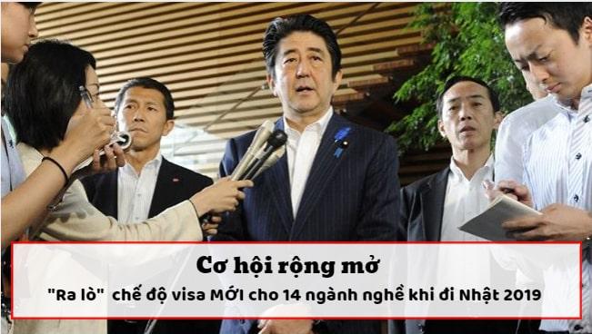 Đi XKLĐ Nhật Bản 2019 sẽ được cấp chế độ visa mới nếu chọn 14 lĩnh vực này!
