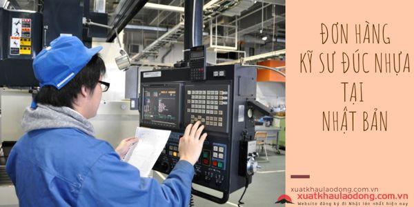 Đơn hàng kỹ sư đúc nhựa đi Nhật - Cơ hội VÀNG cho kỹ sư trẻ Việt Nam