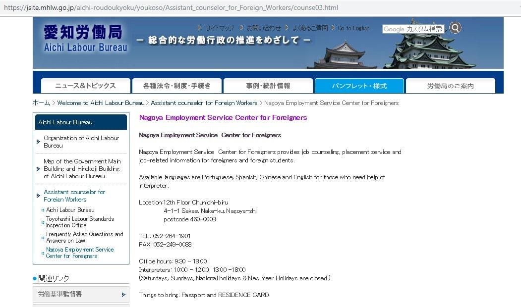 TOP trang web tìm việc uy tín tại Nhật – Kỹ sư, DHS NÊN BIẾT!