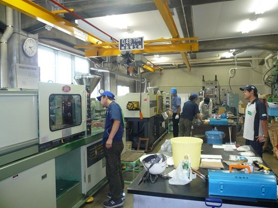 Tuyển gấp 15 nam đơn hàng dập ép kim loại tại Aichi tháng 12/2018