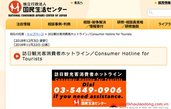 Đường dây nóng hỗ trợ người Việt ở Nhật Bản - Gọi ngay khi cần!