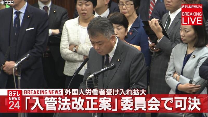 [TIN HOT]  Hai chế độ visa  MỚI cho lao động nước ngoài tại Nhật sẽ chính thức áp dụng vào T4/2019
