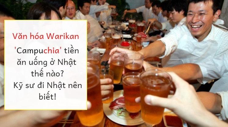 Warikan là gì? Văn hóa mời ăn và chia tiền mà kỹ sư đi Nhật phải biết!