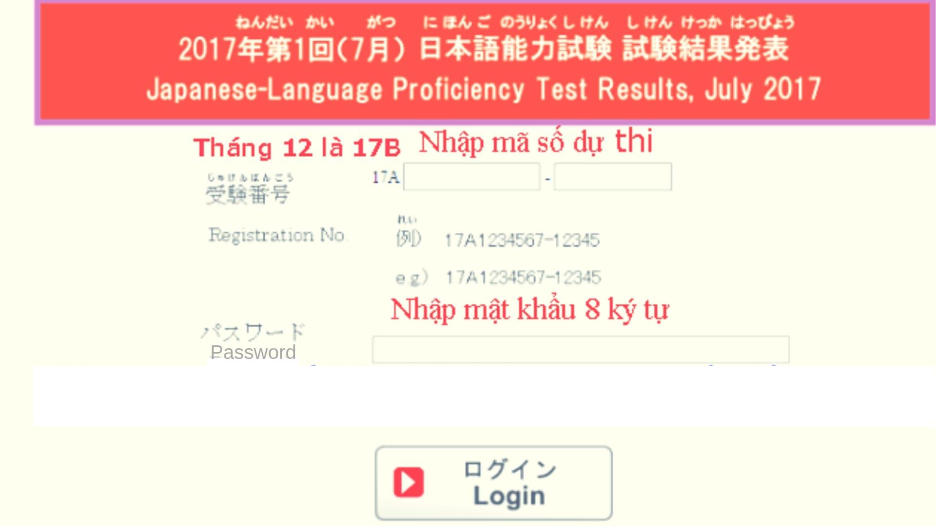 HACK cách xem điểm thi JLPT 08/2019 qua mạng CỰC NHANH, CỰC CHUẨN!