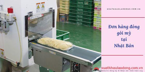 Tuyển 20 Nữ đóng gói mỳ làm việc tại Tochigi, Nhật Bản