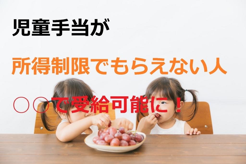 Hướng dẫn CHI TIẾT thủ tục xin visa cho con sinh ra ở Nhật