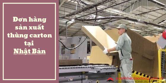 đơn hàng sản xuất bìa carton tại nhật bản