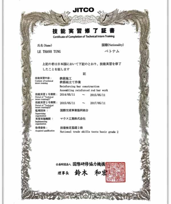 MẤT giấy chứng nhận JITCO thì có thể quay lại Nhật lần 2 được không?
