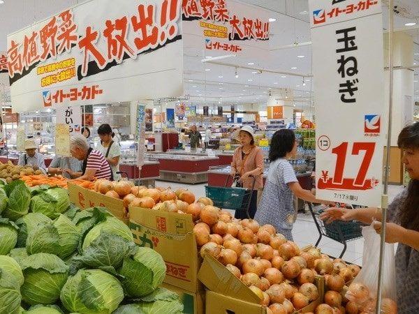 TOP 7 siêu thị mua sắm GIÁ RẺ ở Nhật, không biết thì HƠI PHÍ!
