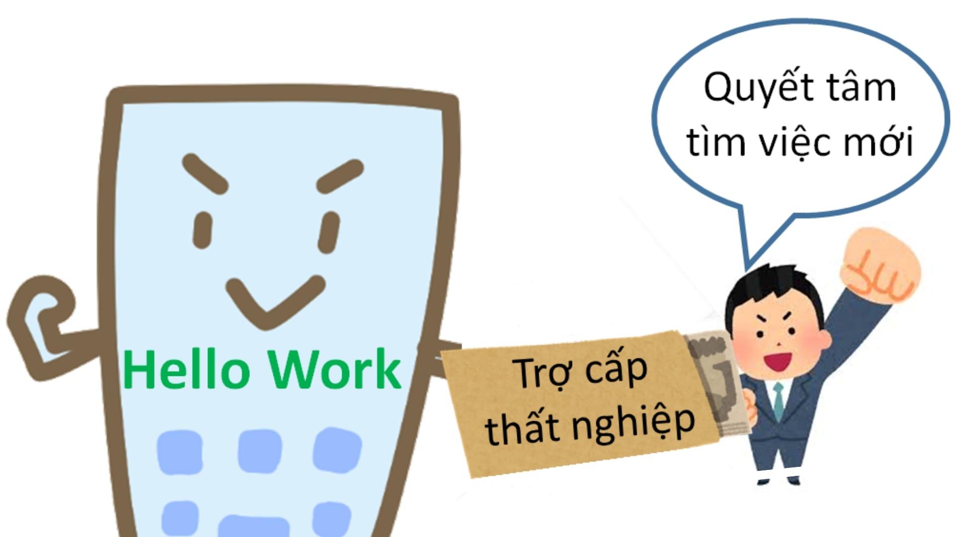Trợ cấp thất nghiệp ở Nhật – kỹ sư đi Nhật đã biết chưa?