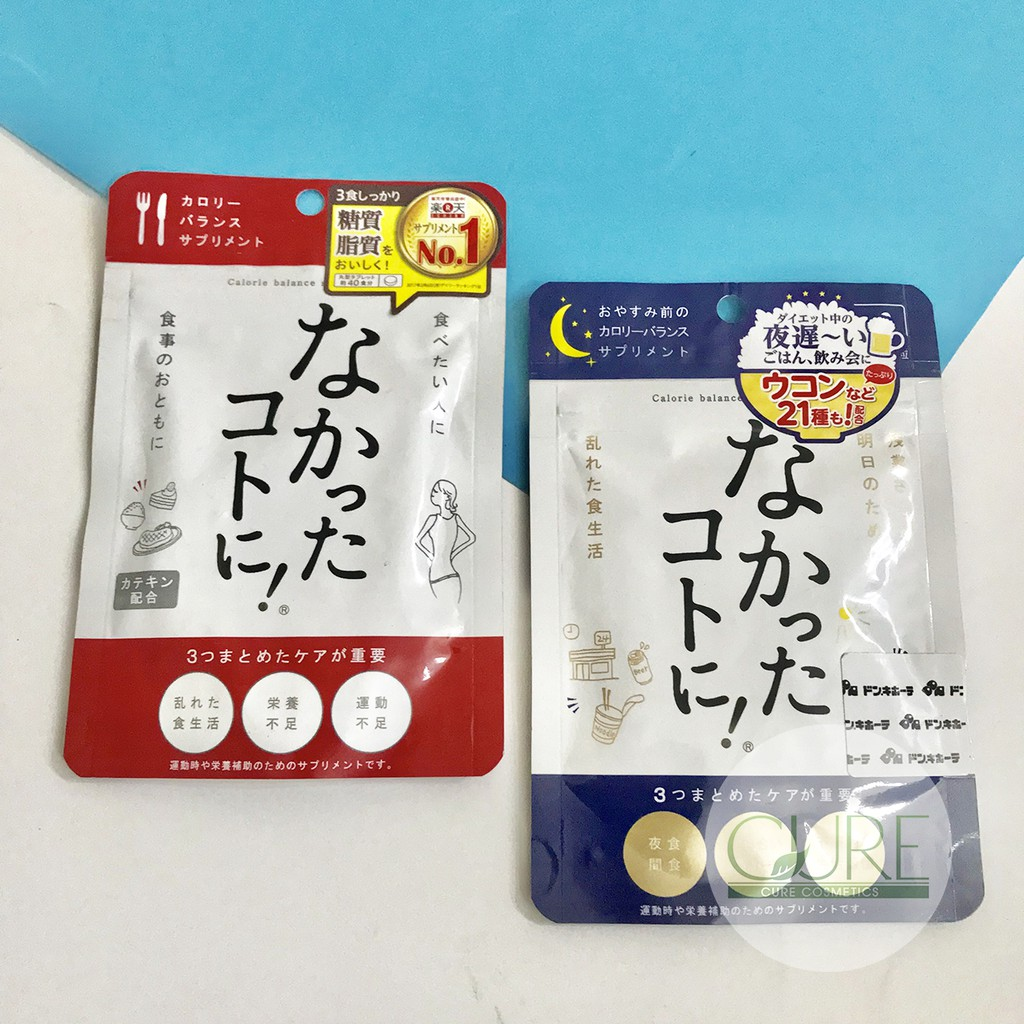 BÓC PHỐT top các loại thuốc giảm cân của Nhật TỐT NHẤT hiện nay!