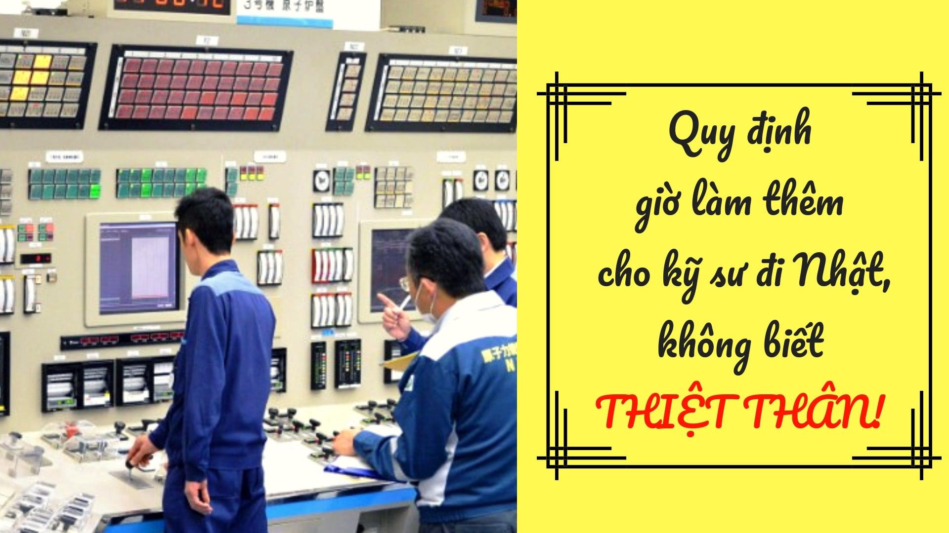 Quy định GIỜ LÀM THÊM cho kỹ sư đi Nhật - không biết THIỆT THÂN!