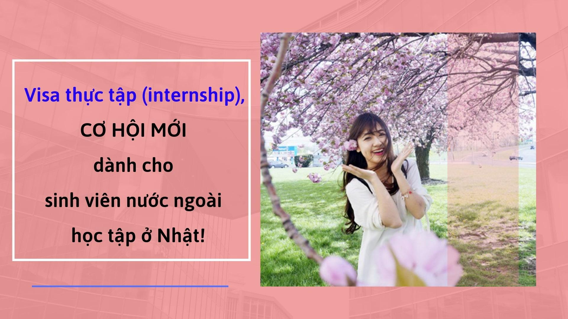 Visa thực tập(internship)