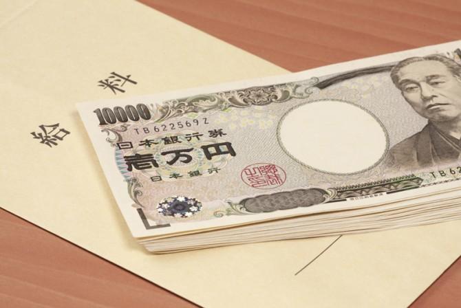 Điều chỉnh MỨC LƯƠNG cho TTS đi XKLĐ Nhật Bản 2021, bắt đầu từ ngày 01/04