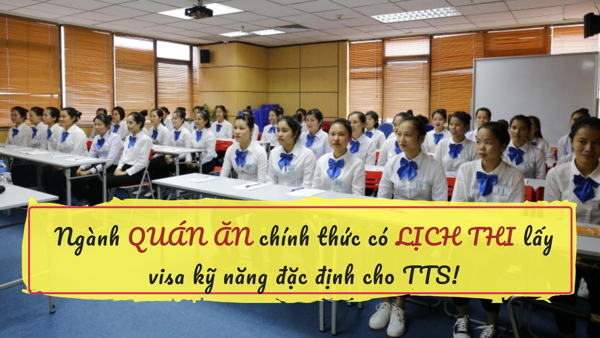 Ngành quán ăn CHÍNH THỨC có lịch thi lấy visa kỹ năng đặc định cho TTS!