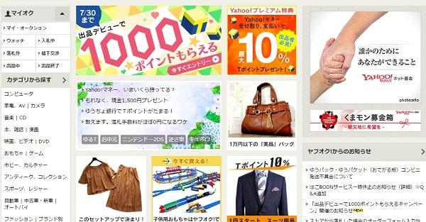 Website bán đồ cũ ở Nhật Bản