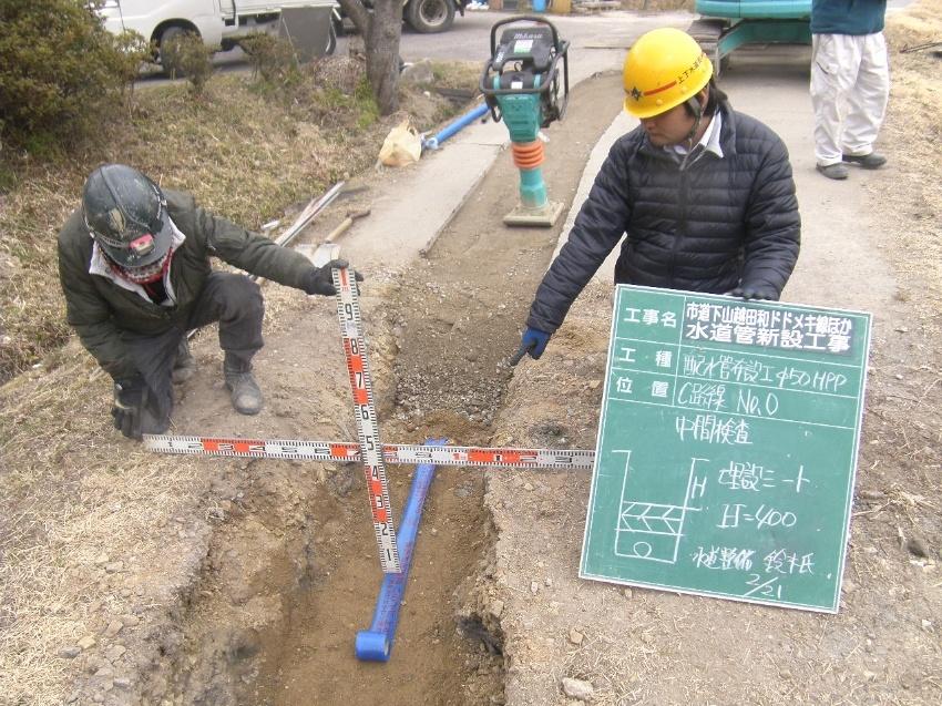 Đơn hàng lắp đặt đường ống đi Nhật là gì?