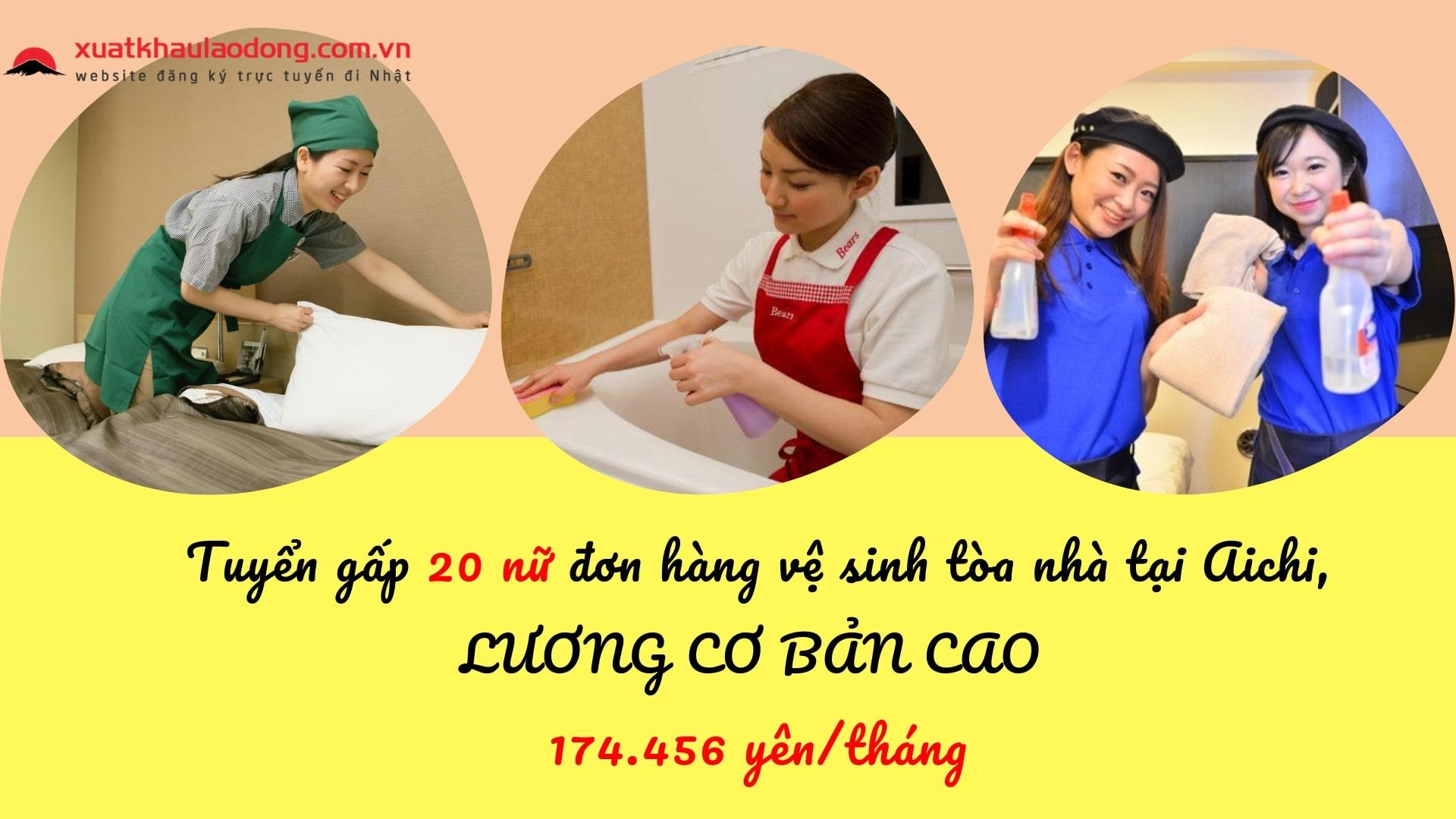 Tuyển gấp 20 nữ đơn hàng vệ sinh tòa nhà tại Aichi, LƯƠNG CƠ BẢN CAO!