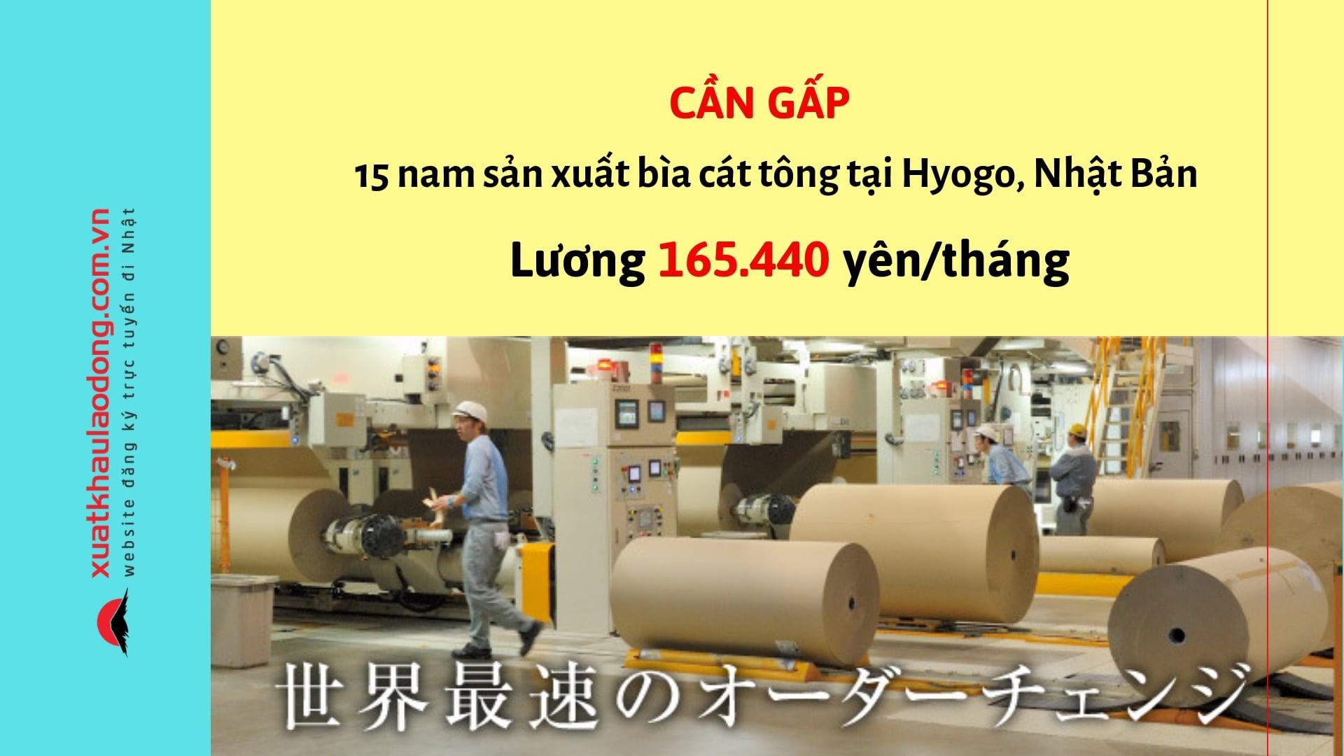 THI NGAY đơn hàng 15 nam sản xuất bìa cát tông lương 165,440 yên/tháng tại Hyogo