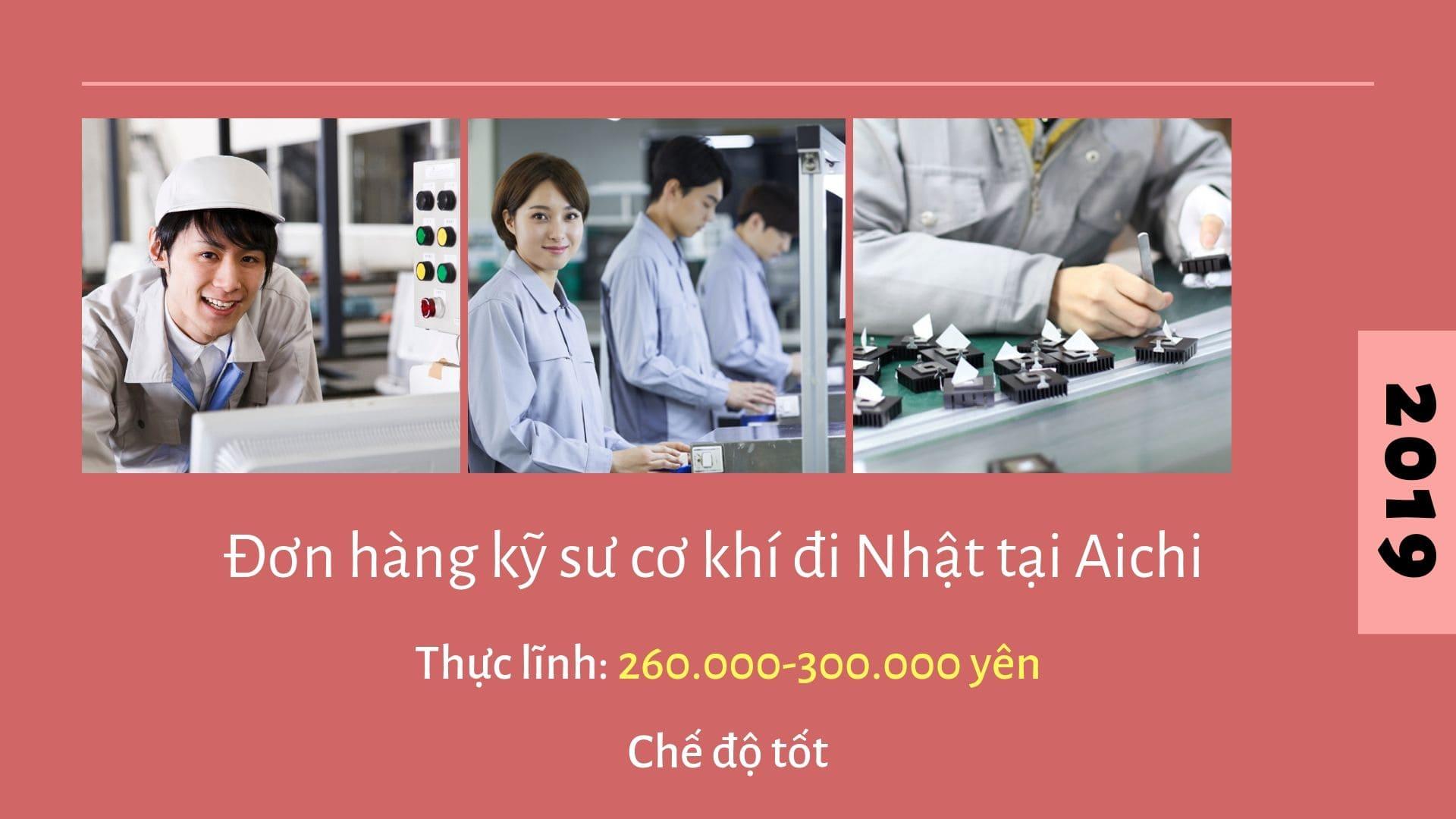 Đơn hàng kỹ sư cơ khí đi Nhật LƯƠNG CAO, hỗ trợ KHỦNG tại Aichi, Nhật Bản