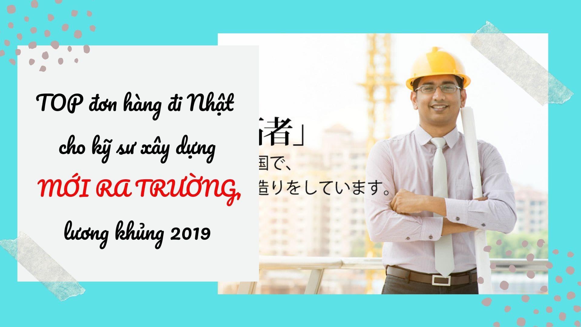 TOP đơn hàng đi Nhật cho kỹ sư xây dựng MỚI RA TRƯỜNG, lương khủng 2021