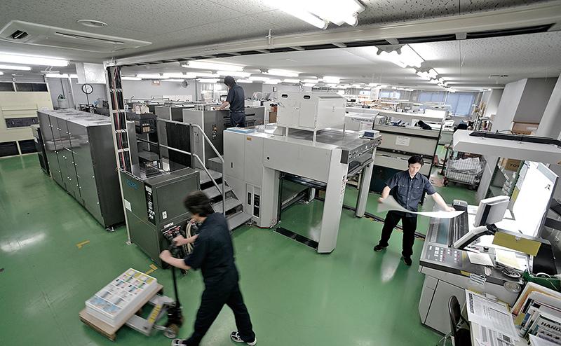 đơn hàng in ấn tại Saitama NHIỀU HỖ TRỢ, lấy đến tuổi 35