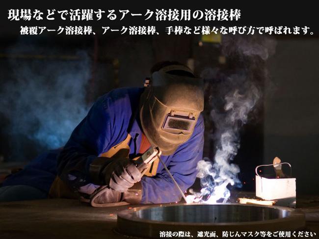 Hàn que là gì? Mức lương đơn hàng hàn que đi Nhật có cao không?