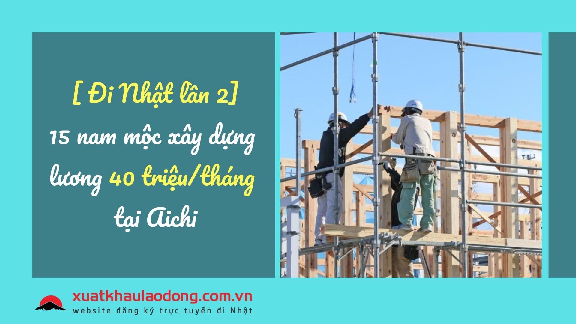 Đơn hàng mộc xây dựng đi Nhật lần 2 BAY NGAY, lương 40 triệu/tháng tại Aichi