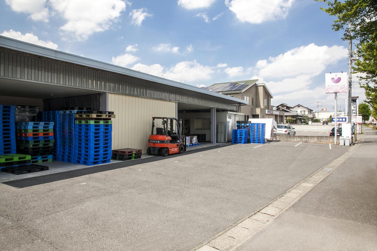 Đơn hàng đóng gói công nghiệp tại Chiba