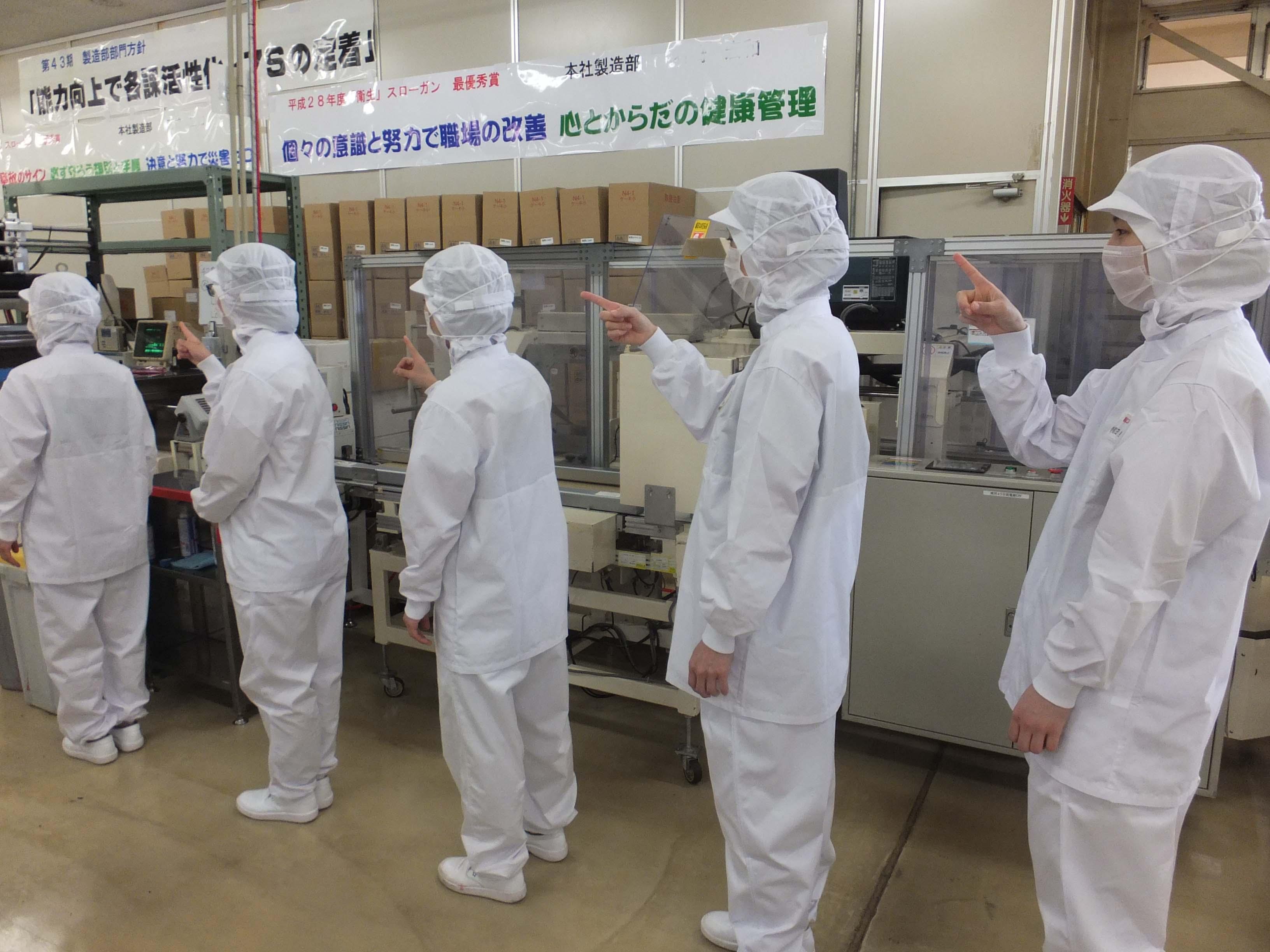 Đơn hàng cơm hộp Nhật Bản LƯƠNG CAO tại fukuoka