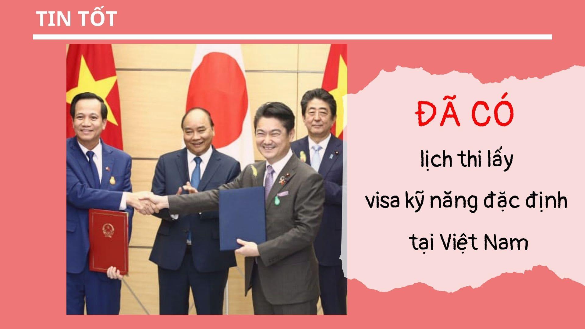 hội thảo trao đổi MOC 23/01/2020 về visa đặc định