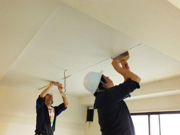 đơn hàng dán giấy tường nhà tại Tochigi