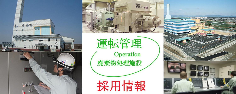 đơn hàng kỹ sư môi trường lương cao