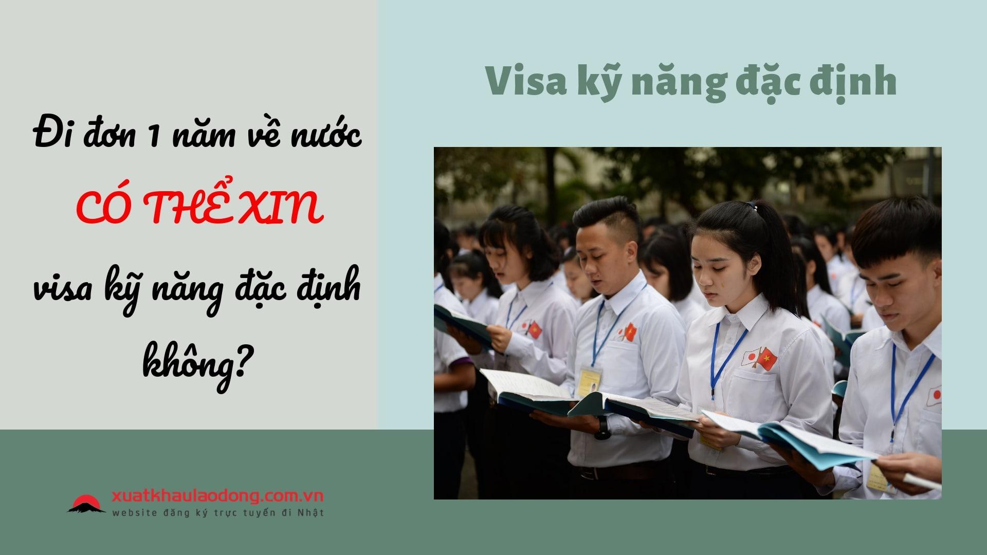 Gỡ rối mọi vấn đề về visa kỹ năng đặc định