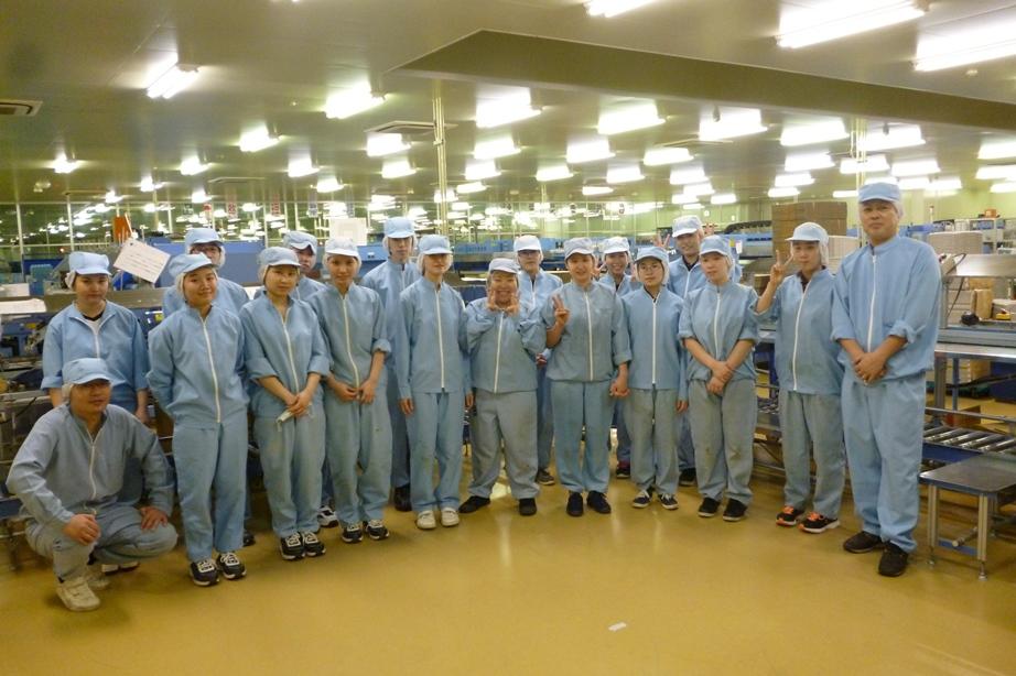đơn hàng chế biến thực phẩm lương cao tại Gifu