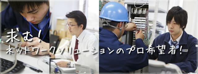 Phân biệt kỹ sư và kỹ thuật viên