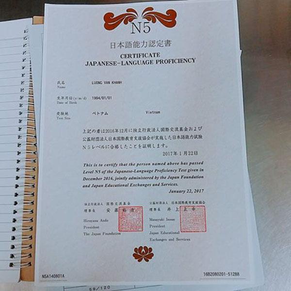 Tiếng Nhật N5 tham gia chương trình visa kỹ năng đặc định được không?