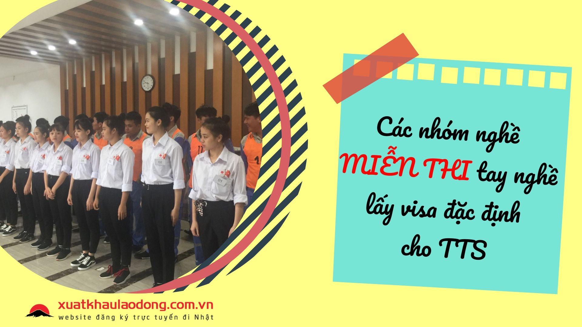 ngành nghề không phải thi kỹ năng lấy visa đặc định dành cho TTS