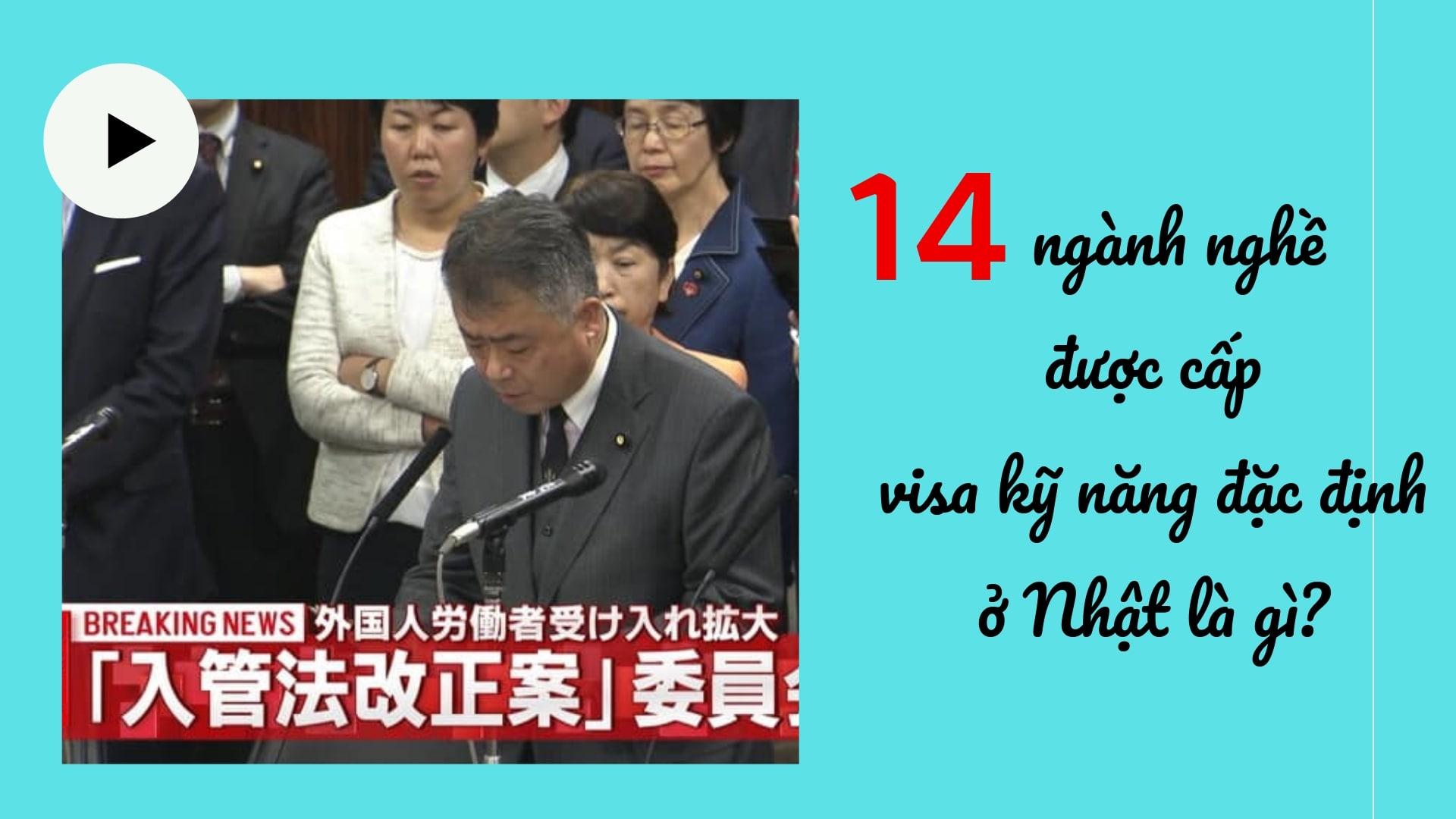 Chi phí tham gia chương trình visa đặc định Nhật Bản là bao nhiêu?
