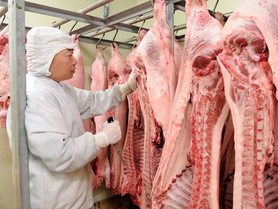 Đơn hàng chế biến và đóng gói thịt tại Chiba