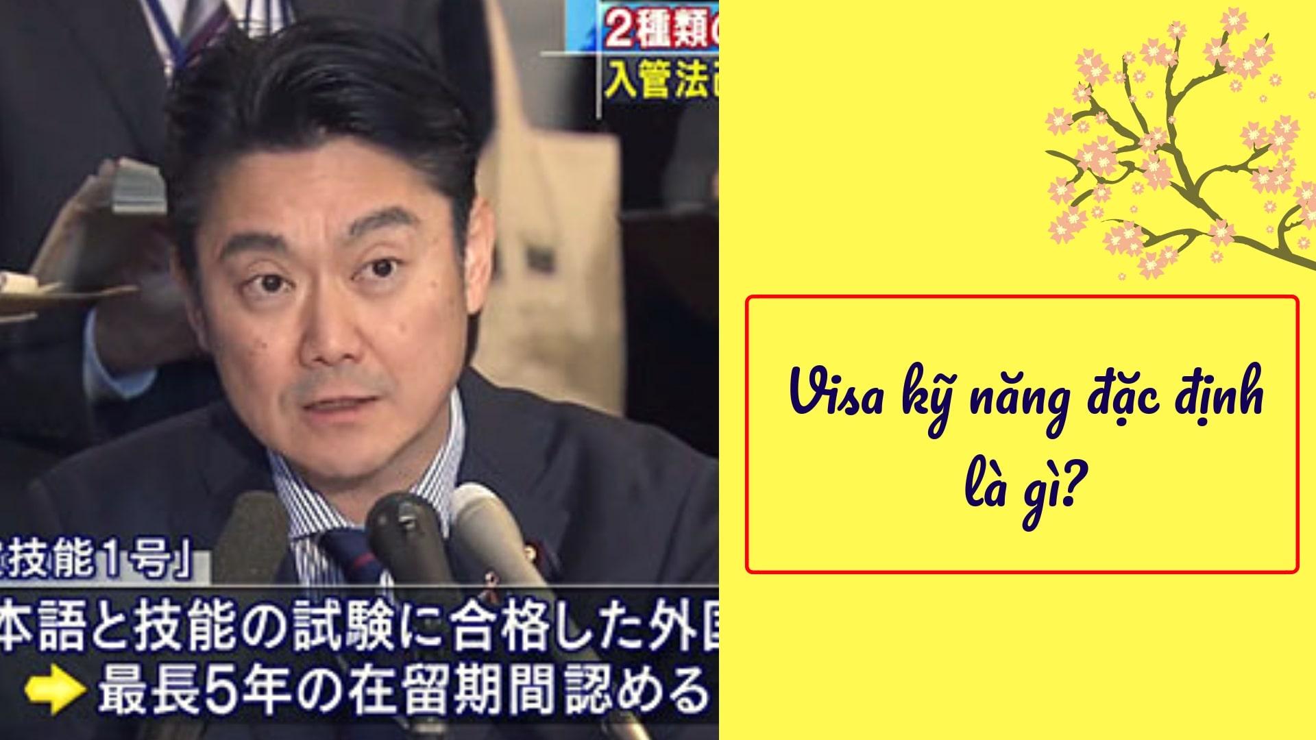 Visa đặc định có bảo lãnh người thân sang Nhật được không?
