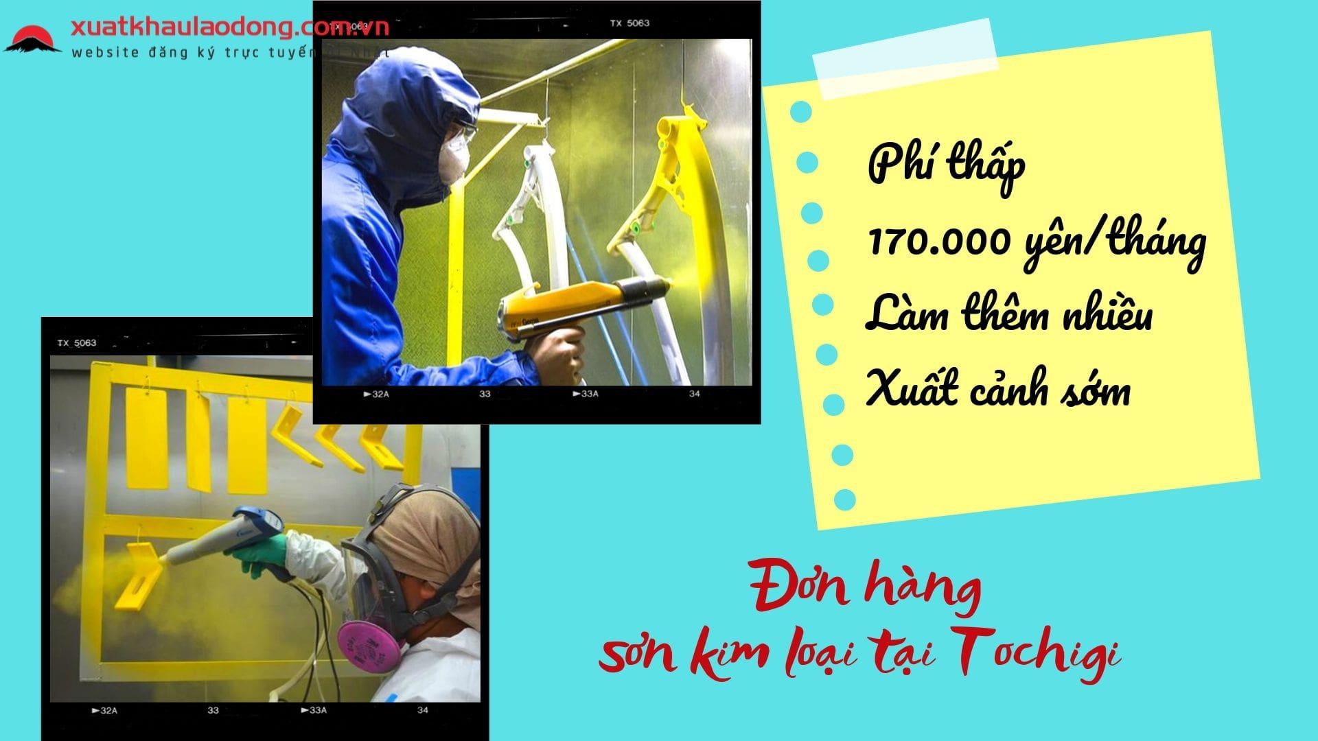 Đơn hàng sơn kim loại tại Tochigi PHÍ THẤP, lương 170.000 yên/tháng