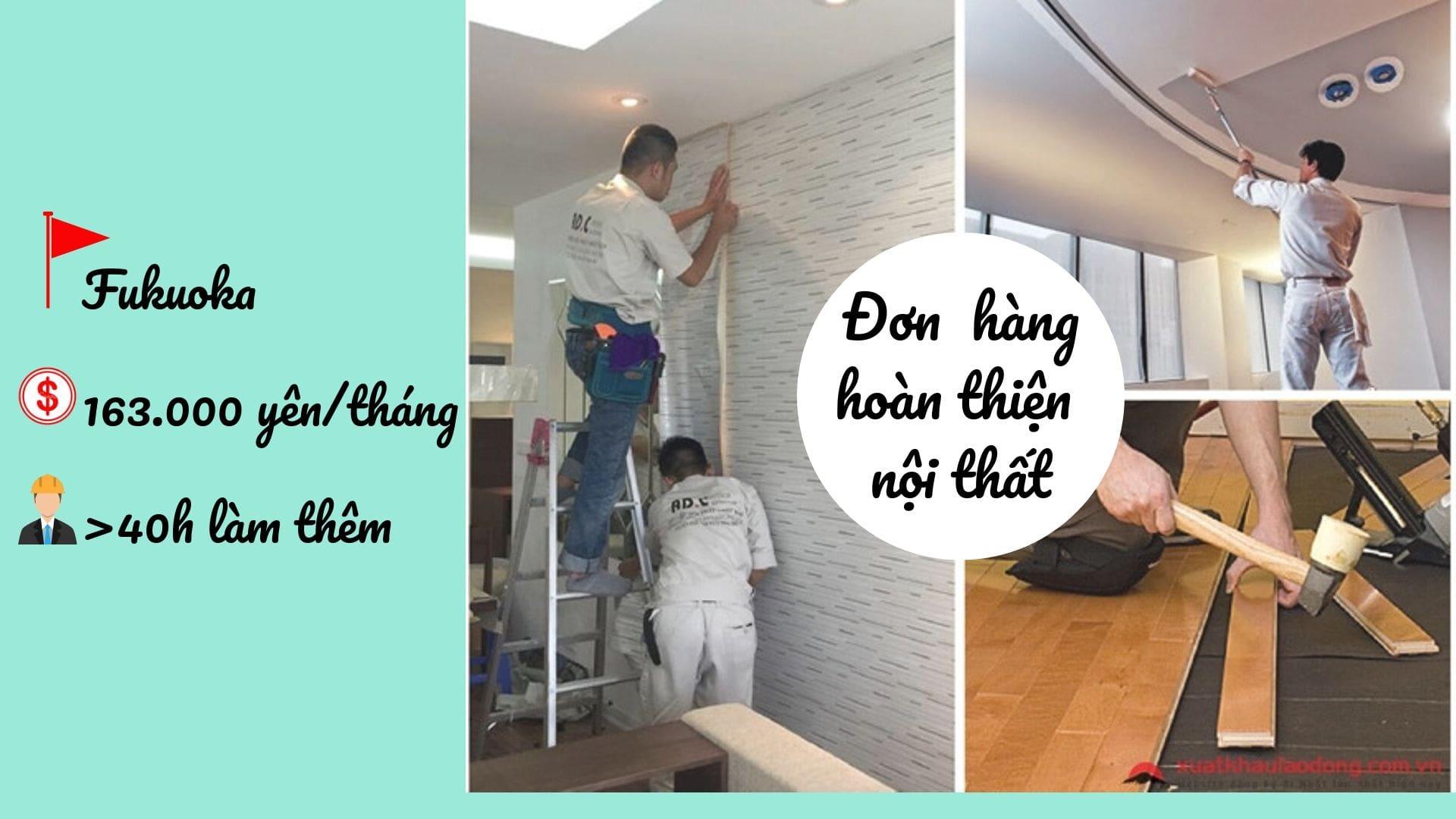 Đơn hàng hoàn thiện nội thất tại Fukuoka, việc nhàn lương cao cho nam giới