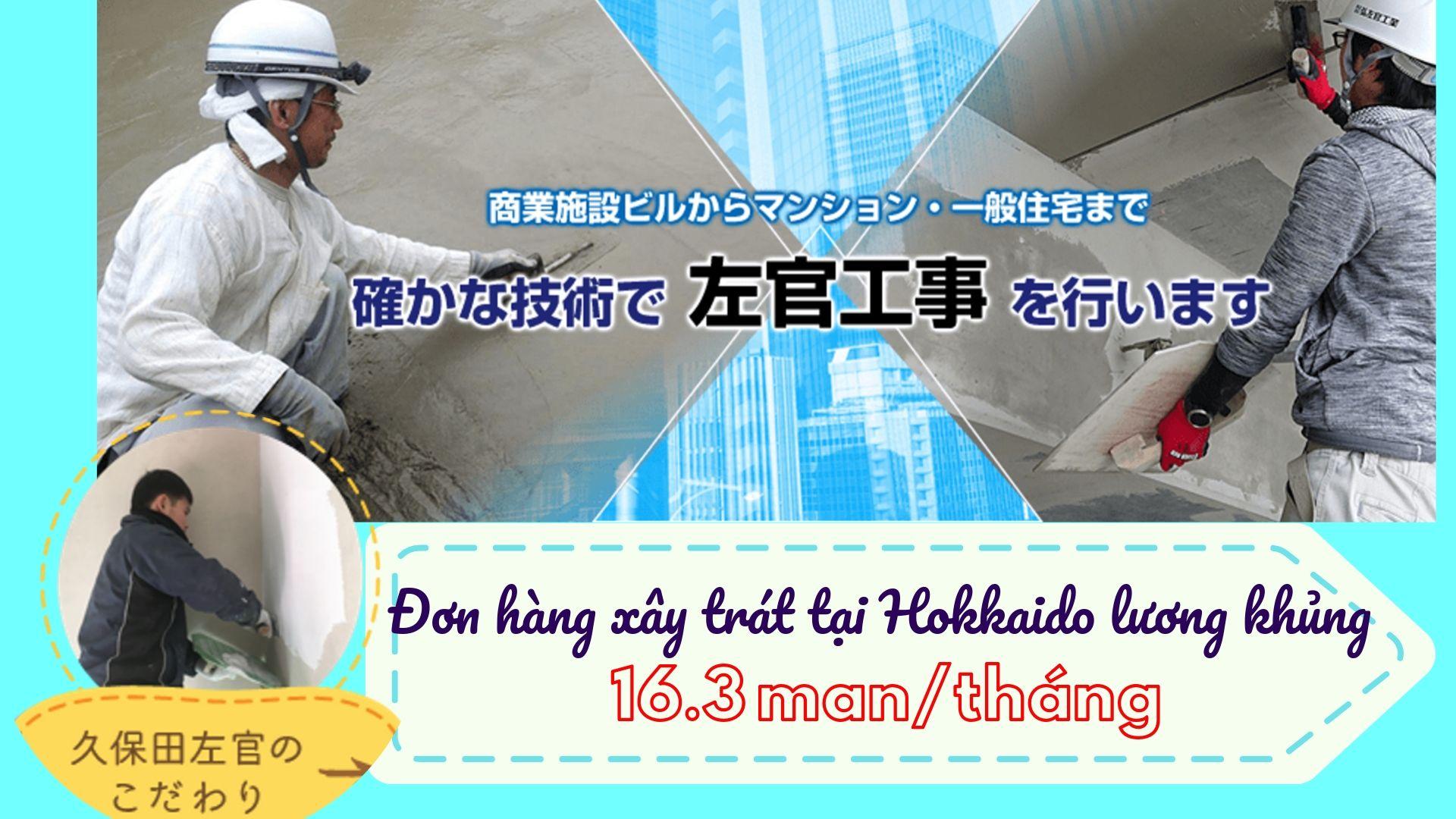 Đơn hàng xây trát tại Hokkaido lương khủng nhất tháng 07/2020