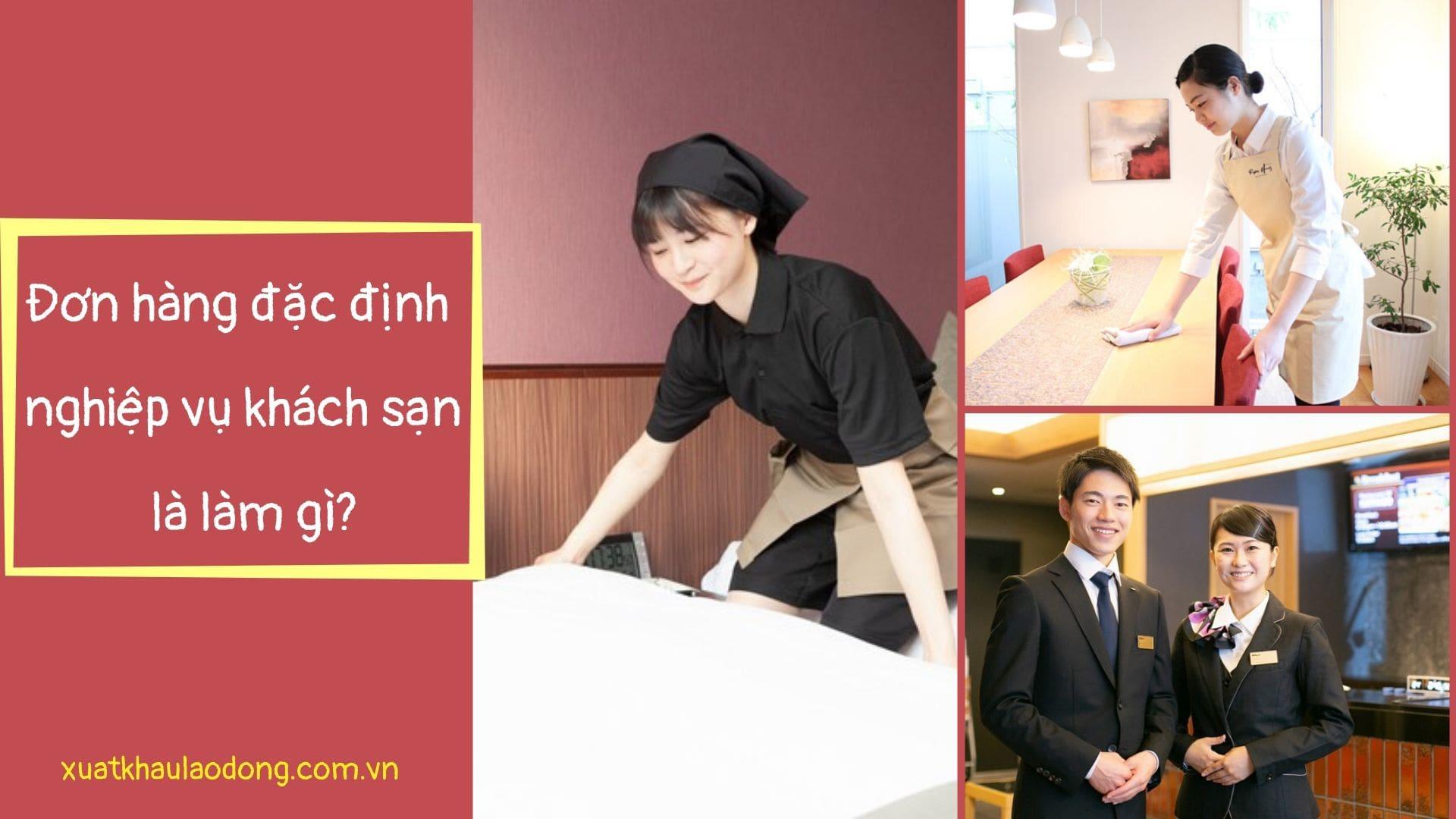 Đơn hàng đặc định nghiệp vụ khách sạn và 5 điều lao động cần biết!