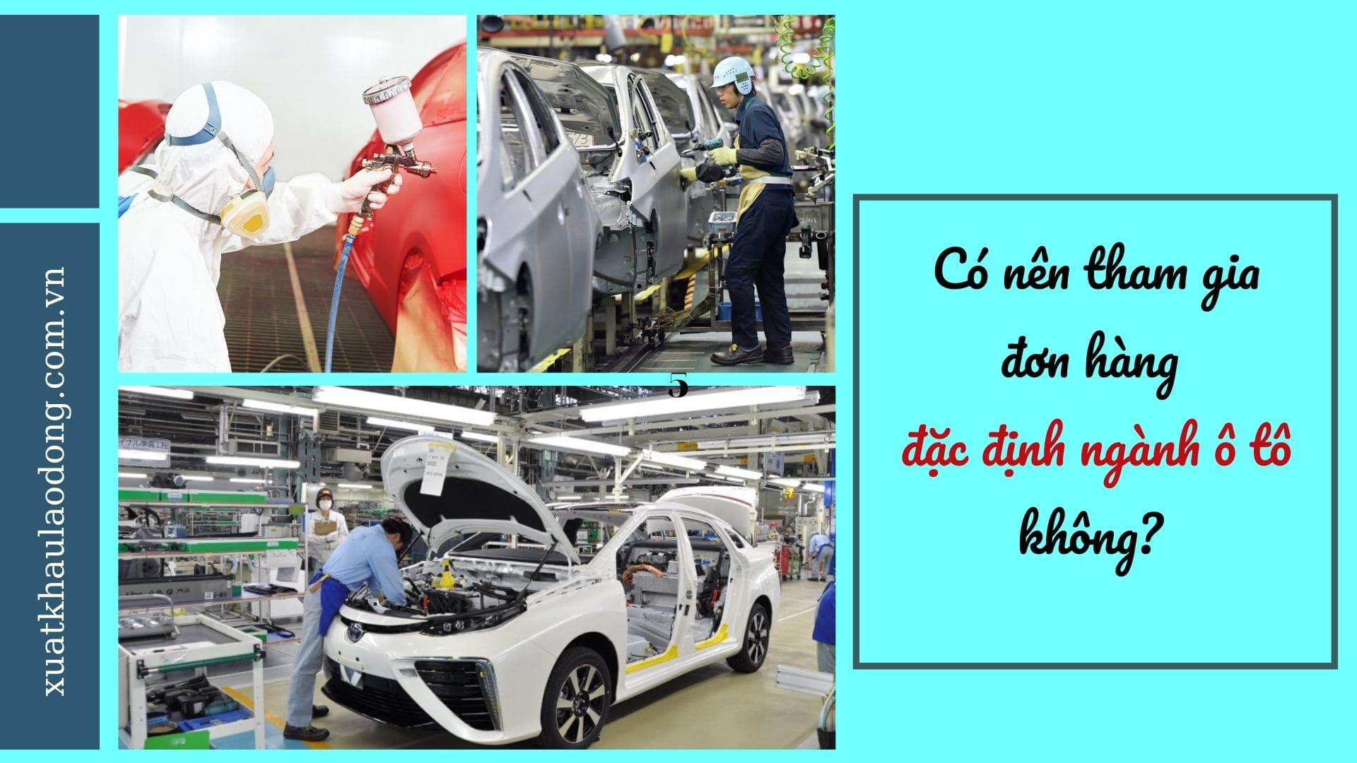 Có nên tham gia đơn hàng đặc định Nhật Bản ngành ô tô không?