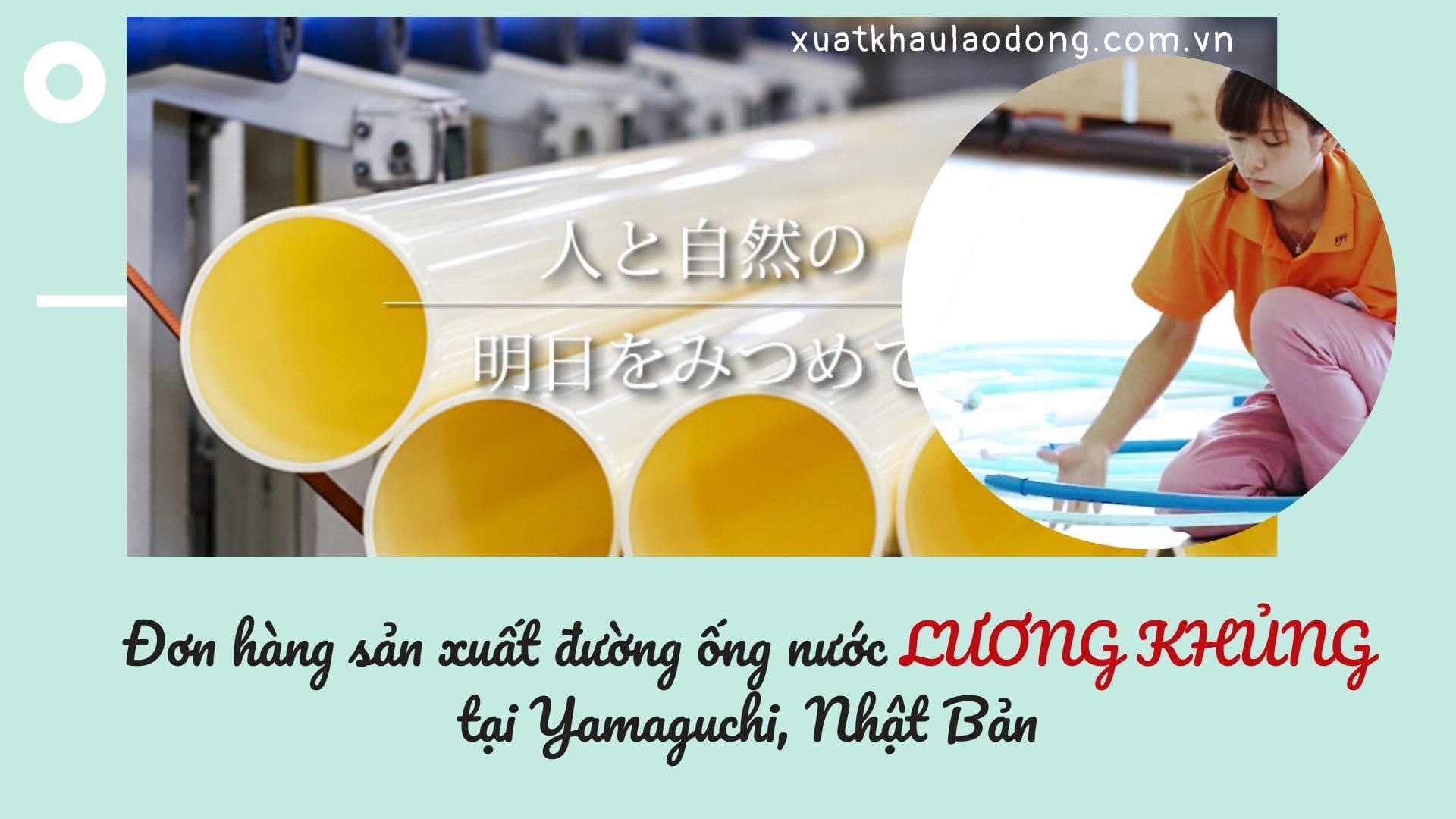 Đơn hàng sản xuất ống nước tại Yamaguchi  lương 33 triệu/tháng đang tuyển gấp
