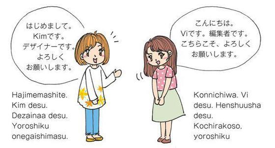 Cách giới thiệu bản thân bằng tiếng Nhật ngắn gọn và hay nhất!
