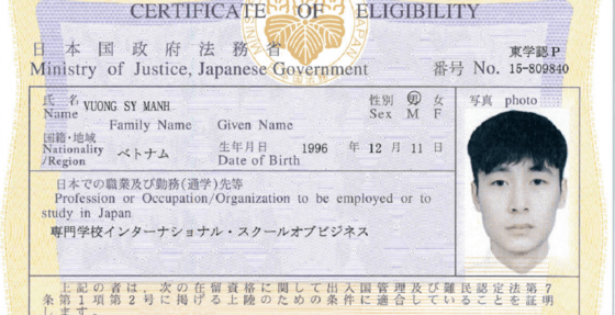 SỐT RUỘT! Thời gian xin tư cách lưu trú kỹ sư đi Nhật là bao lâu?